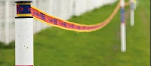 Bild für Kategorie Spielfeldabschrankungen